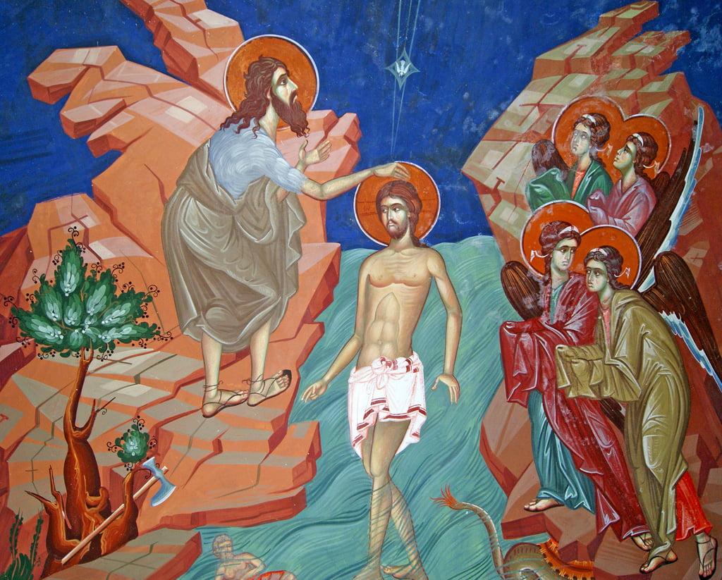 Die Taufe Von Jesus Zypern Von Cypriot